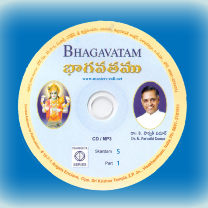 Part-39 (25-07-2021) (Bhagavatam - Skanda#5)